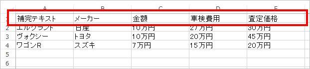 ryukyu-csv01